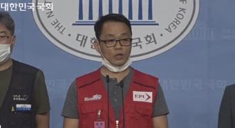 """""""이스타 파산 위기…제주항공에 사회적 책임 물을 것"""""""