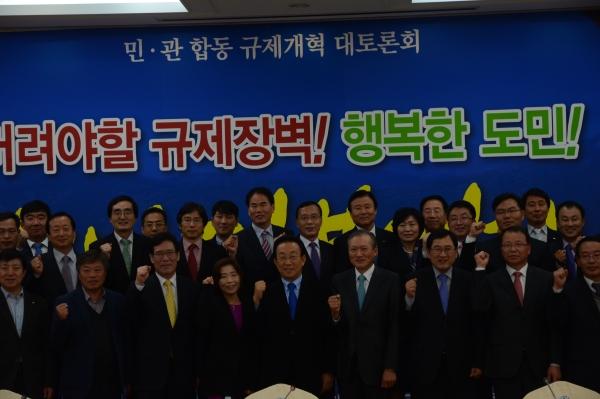 상수원·산지 개발 규제완화 강조한 경북 '창조경제'