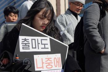 10년째 '나중에' 차별금지법…문재인 논란으로 제정 운동 촉발