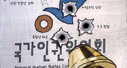 총알 미스테리