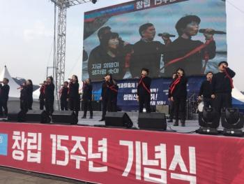 공무원노조, 광화문광장서 '성과퇴출제 폐기' 대규모 집회
