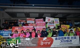 대구·경북 학교비정규직 1천여명, 20일 파업 돌입