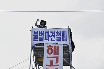 한국지엠 사망 비정규직, 월 300시간 근무해