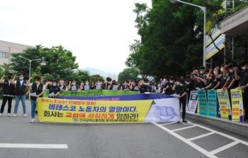 현기차 부품사 여성 노동자들, 성실교섭 요구하며 파업 나서