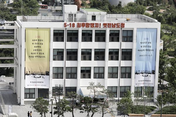 광주 도청에서 본 전일빌딩,..