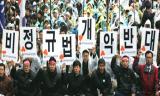 한나라당 여론 반전위해 비정규법 개정 추진