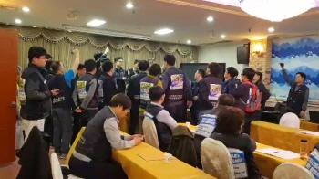 현대차판매위, 금속노조 위원장 폭행 논란으로 시끌