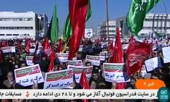이란 시위: 배제된 세계의 이반