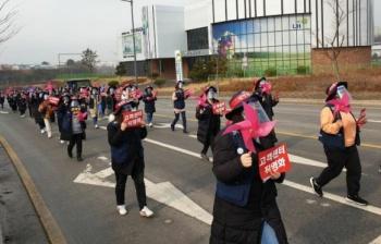 건강보험 상담사들의 첫 파업 - 공공성 회복을 위한 투쟁