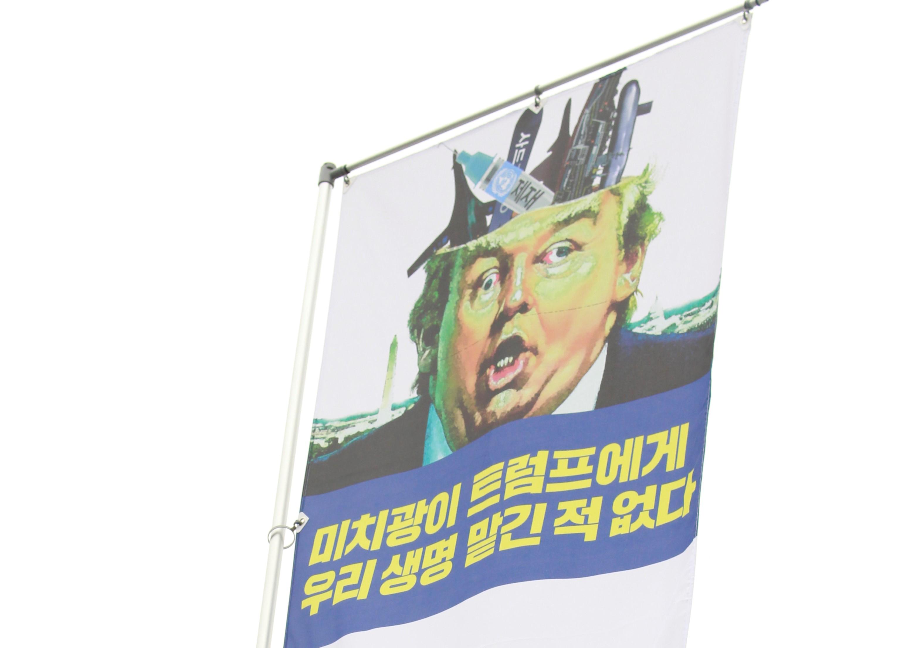 미 대사관 성조기 아래 '평화행동' 돌입