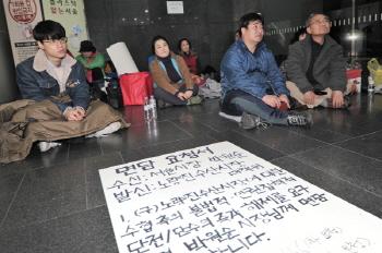 """노량진 상인, 서울시청 점거 3일째…""""시장 단전단수 해제해야"""""""
