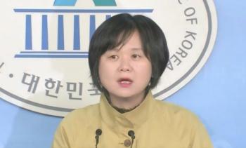 """""""정의당 법안, '낙태죄' 존치나 다름 없어"""""""
