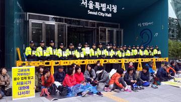서울시의 주차장 수익사업, 노동자는 집단 해고 위기