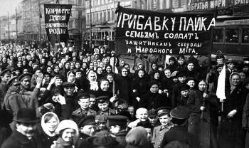 1917년의 여성들