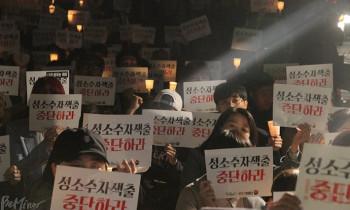 동성 군인간 성관계 첫 무죄 판결...군사법원의 판단 뒤집혔다