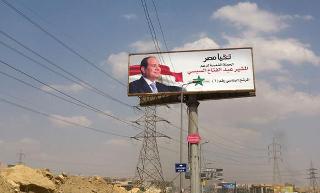 이집트 낮은 투표율, 시민불복종 결과...야권, '제3 혁명 물결' 선언