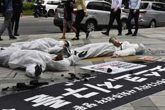 """세계지구의 날…사회주의자들 """"포스코 아웃"""" 행동"""