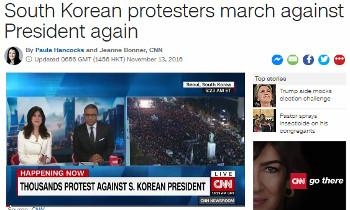 외신 왜곡 평화시위 선동하는 언론
