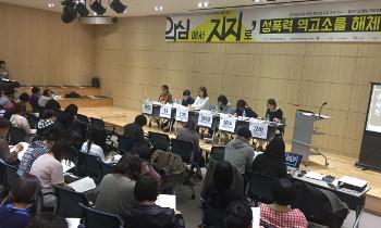 돈벌이 수단된 성폭력 역고소...'보복성 기획고소'