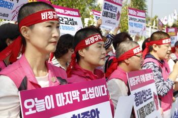 학교비정규직 임금 삭감하는 정부…노조, 총파업 경고