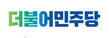 """정의당 """"민주당, 윤미향 개인 책임으로 문제 돌리나"""""""