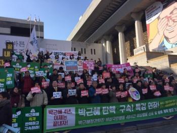 """"""" '민주노총 죽이기' 관련자 모두 구속 처벌해야"""""""