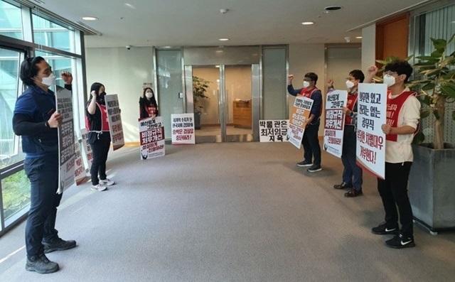 문체부 공무직 노동자들이 파업에 돌입하는 이유