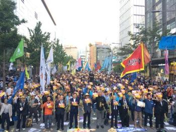 故 백남기 농민 1주기 추모 집회 1천 명 운집