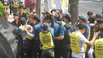일자리위원회 다음날, 청와대 앞 노동자 농성장 강제 침탈
