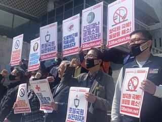 """오는 28일 민중정치대회, """"총선은 적폐정당 해체의 장"""""""