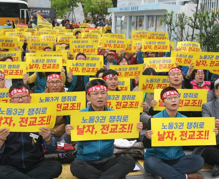 전교조 28일 여의도서 1만명 교사대회