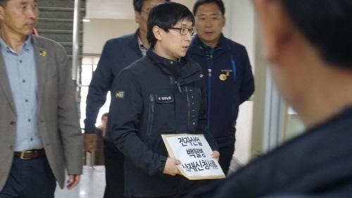 전북지역 삼성 납품업체 노동자 백혈병 발병...