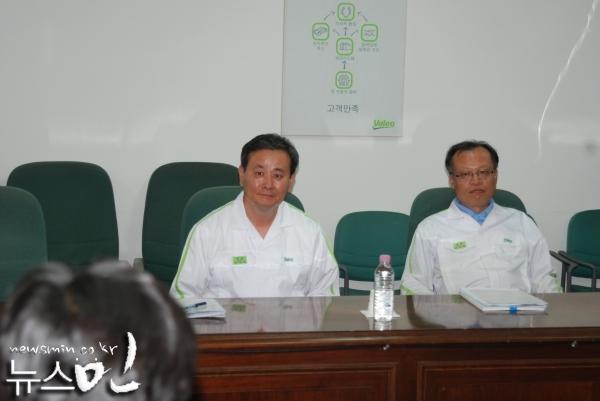 '노조파괴' 혐의 발레오전장, 기소 1년 만에 첫 재판