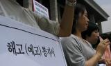"""홍희덕 """"기간제 실업급여 신청 급증은 조작"""""""