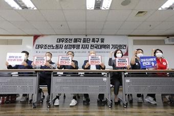 """'대우조선 매각'  기한 이틀 앞, """"이미 실패했다"""""""