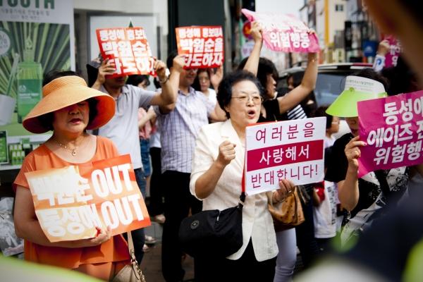 기독교단체, '대구퀴어문화축제 저지' 1박 2일 기도회 예고
