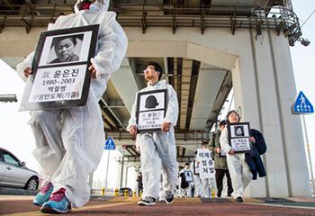 [포토] 삼성 직업병 피해자들, 봄을 기다리며 첫 서울 행진