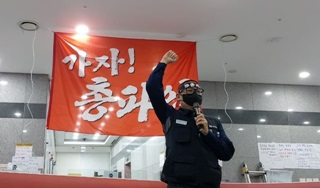 문재인발 자회사, 현대제철 2천 비정규직 투쟁 부르다