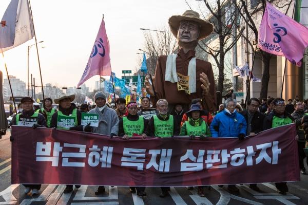 2016년 민중총궐기 투쟁 선포...11월 12일 총궐기