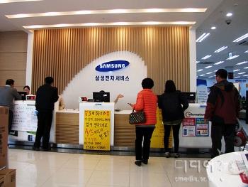 '삼성탄원서' 노조 간부, '6천만 원' 금품 수령 과정도 개입