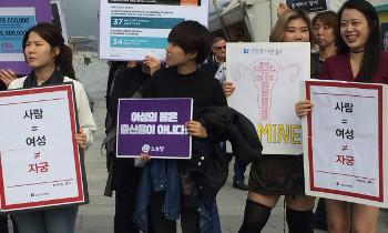 """낙태죄 폐지 촉구...""""여성의 몸은 출산용이 아니다"""""""
