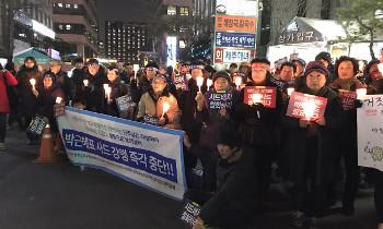 """민주당사 앞 사드 반대 촛불...""""뒷짐 진 국회, 너희가 적폐"""""""