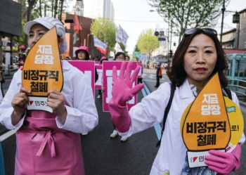 코로나19로 변화된 여성노동의 현황과 과제