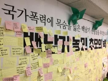 """서울대병원장, """"백선하 교수 징계 고려 중"""""""