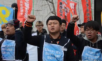 """일본 본사 원정투쟁 나선 아사히글라스 노동자들, """"불법해고 해결하라"""""""