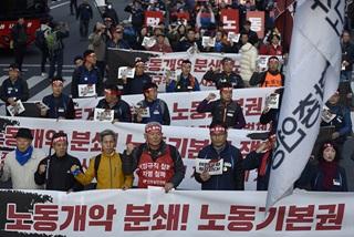 노동자 10만 명 국회서 '탄력근로제·노조법 개악' 규탄 집회