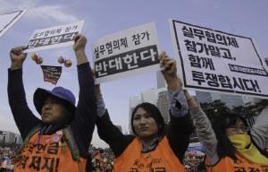8만 공무원, '연금개악 반대' 집회...첫 도로점거