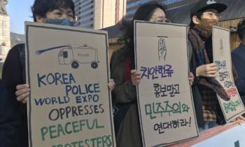 """태국 학생운동가, """"한국정부, 살수차 수출 불허해야"""""""