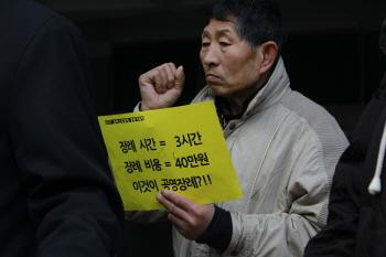 기난한 이들에게 주어진 '40만원짜리' 장례