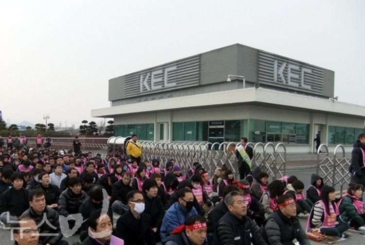 노동자가 흉악범? 검찰, KEC 노조원 DNA 채취 논란